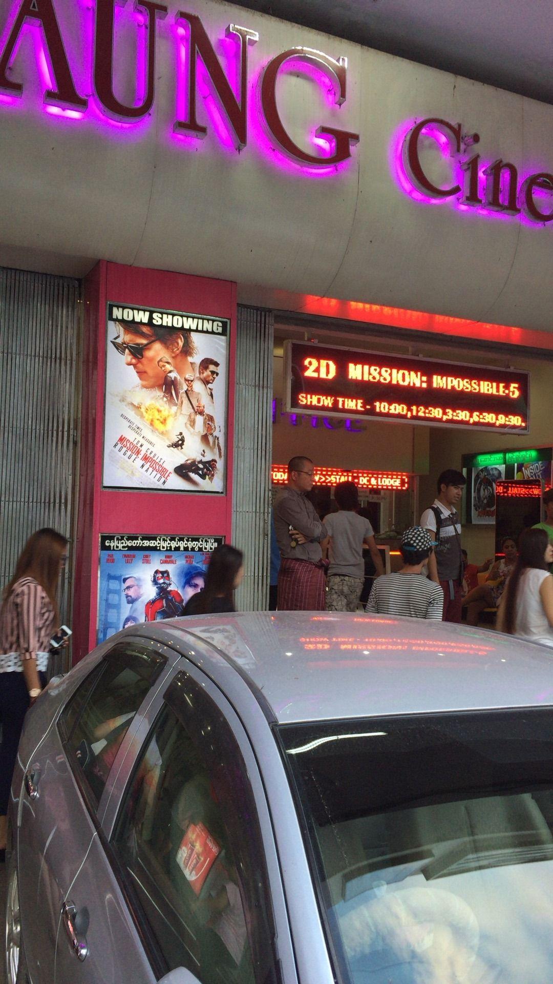 ヤンゴンで映画を見てきました。