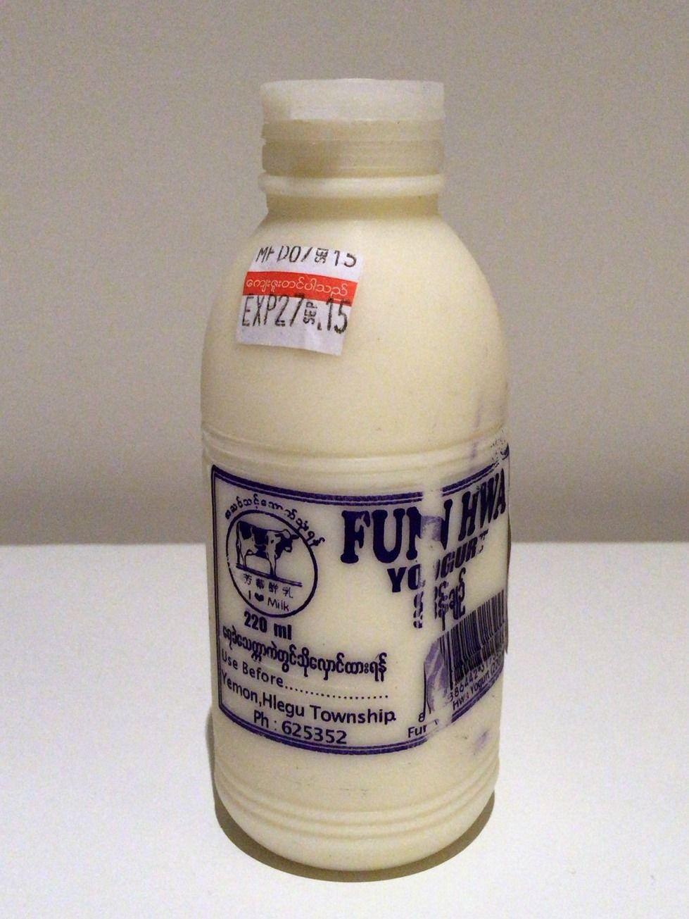 ミャンマーの飲むヨーグルト「FUN HWA」