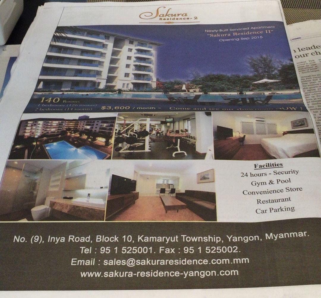 ヤンゴンの高級サービスアパートメント、「Sakura RESIDENCE-2(サクラレジデンス2)」 開業