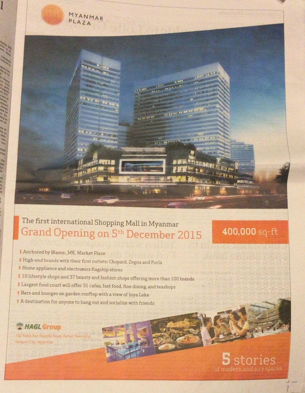 ミャンマーにも本格的なショッピングモールが誕生「Myanmar Plaza」