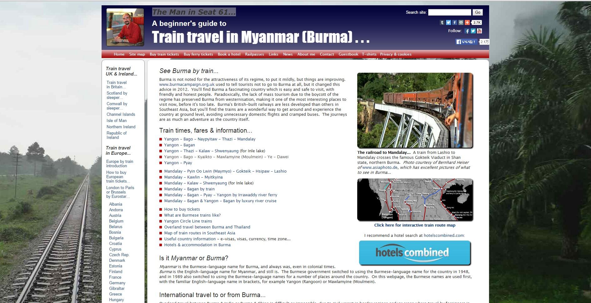 ミャンマー鉄道旅行お役立ちサイト