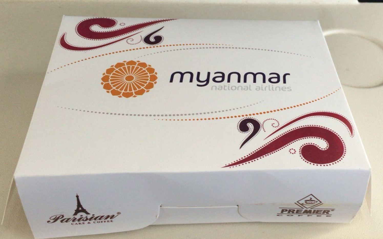 ミャンマーナショナル航空(myanm...