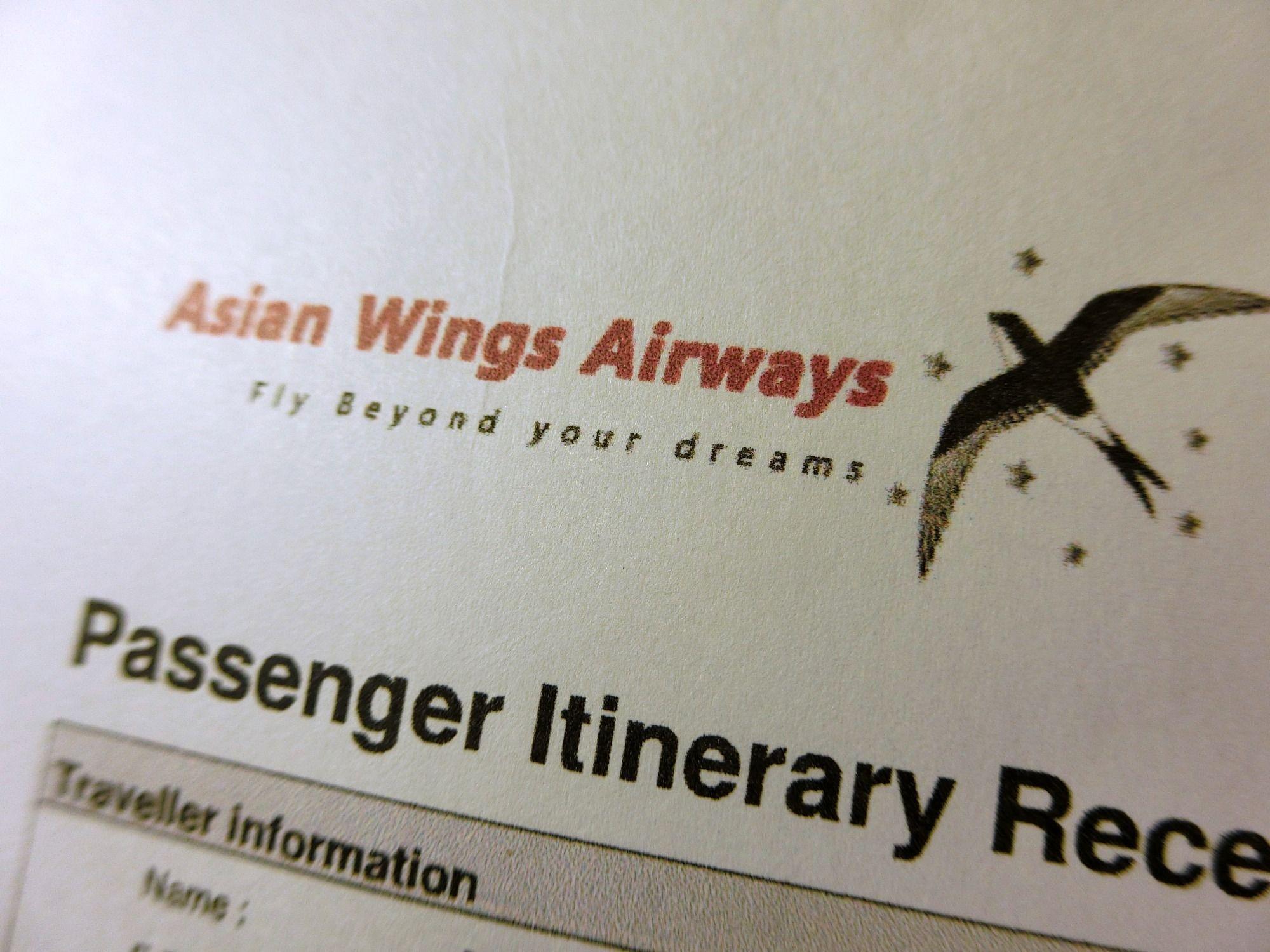 ミャンマー国内線航空チケットを安く買えるのはどこ?