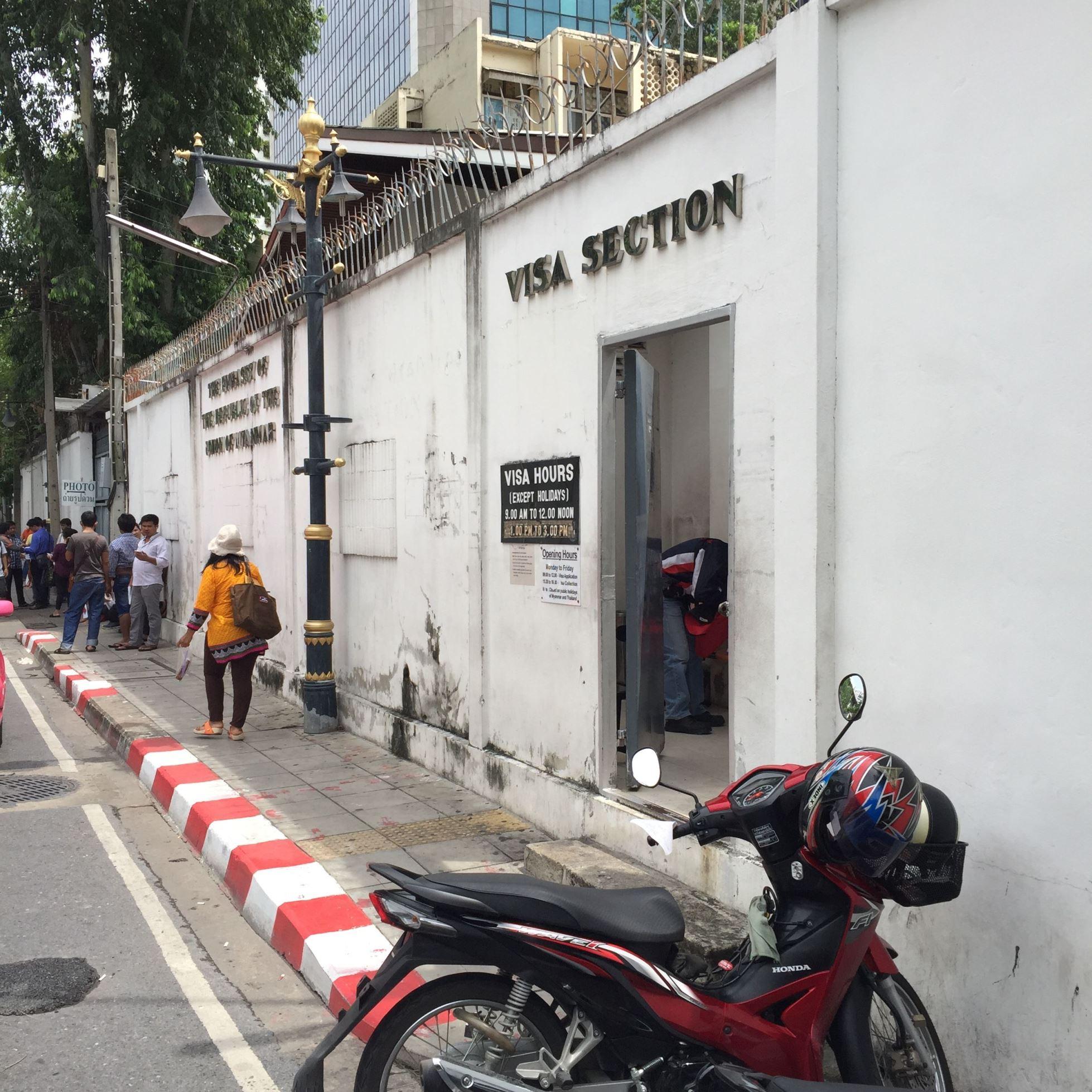 ミャンマーのビザ申請費用が大幅値上げ
