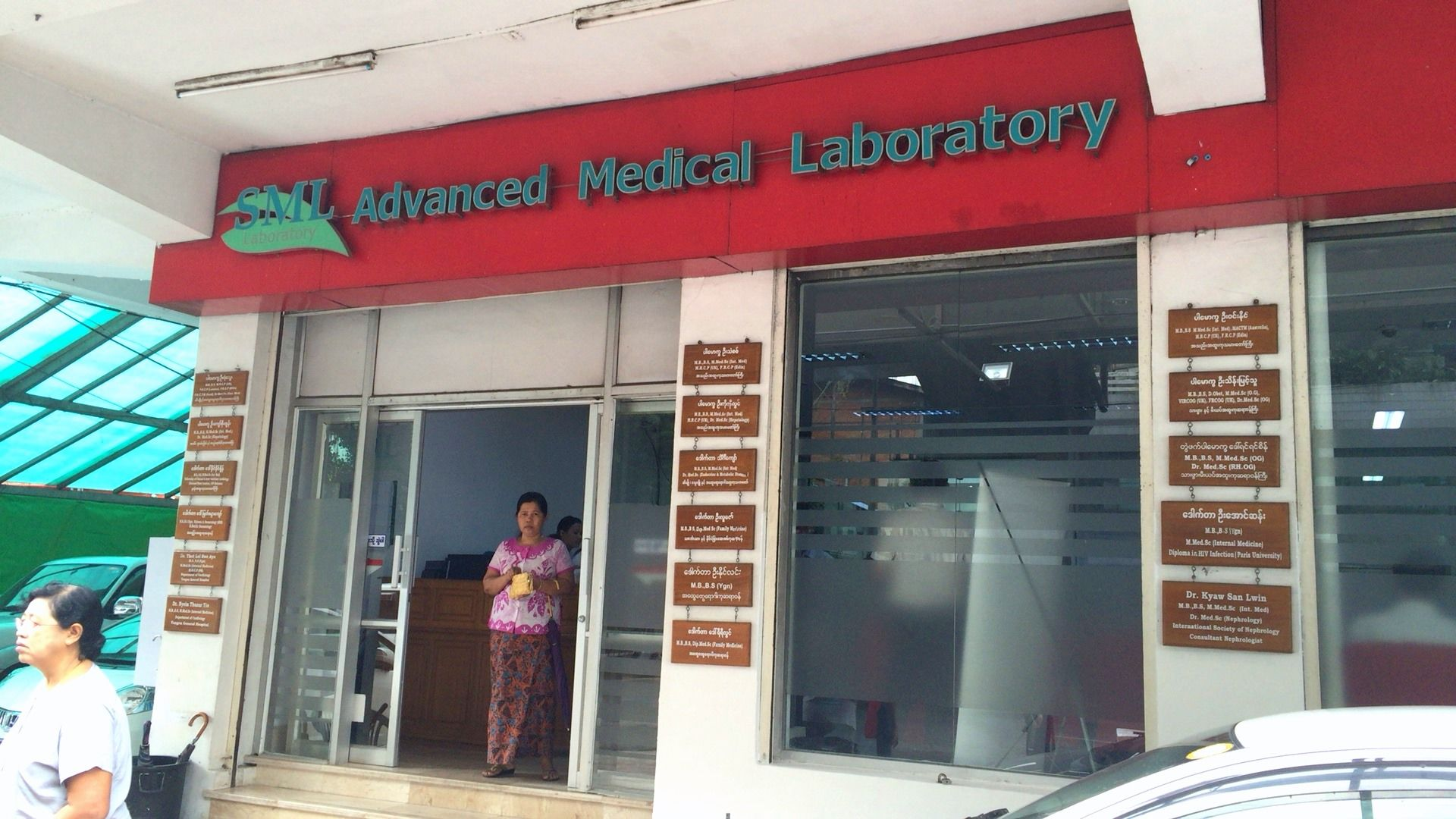 ヤンゴンの病院で予防接種受診
