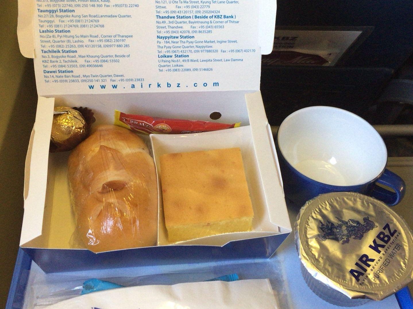 カンボーザ航空(KBZ airlines)の機内食