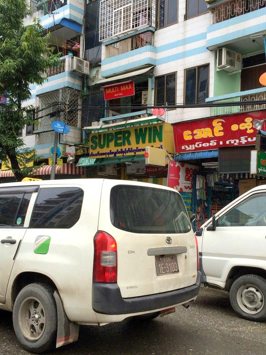 ミャンマーの登録乗用車数に驚愕