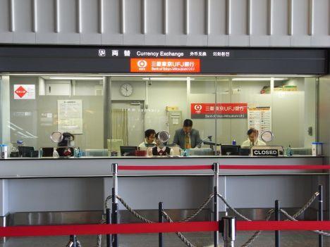 (個人的備忘)成田空港で円→ドルの両替はどの両替屋さんがレートが良いか