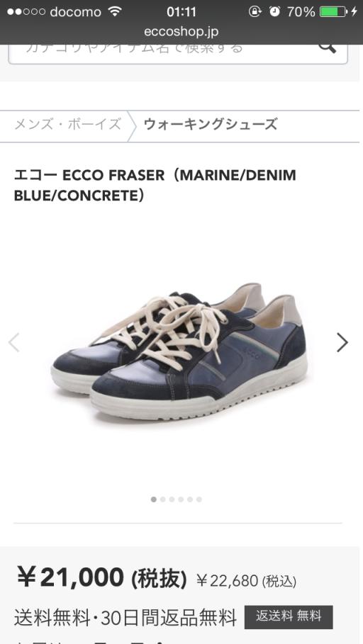ミャンマーで靴は必要なのか、どうなのか