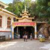 ミャンマーの避暑地、カロー(Kalaw)の魅力について その2