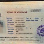 ミャンマー、観光ビザ免除へ!!、2018年10月より
