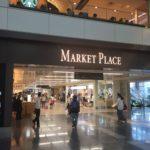 こんなところにMarket Placeが