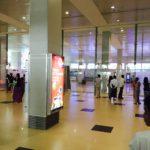 旧ヤンゴン国際空港の思い出